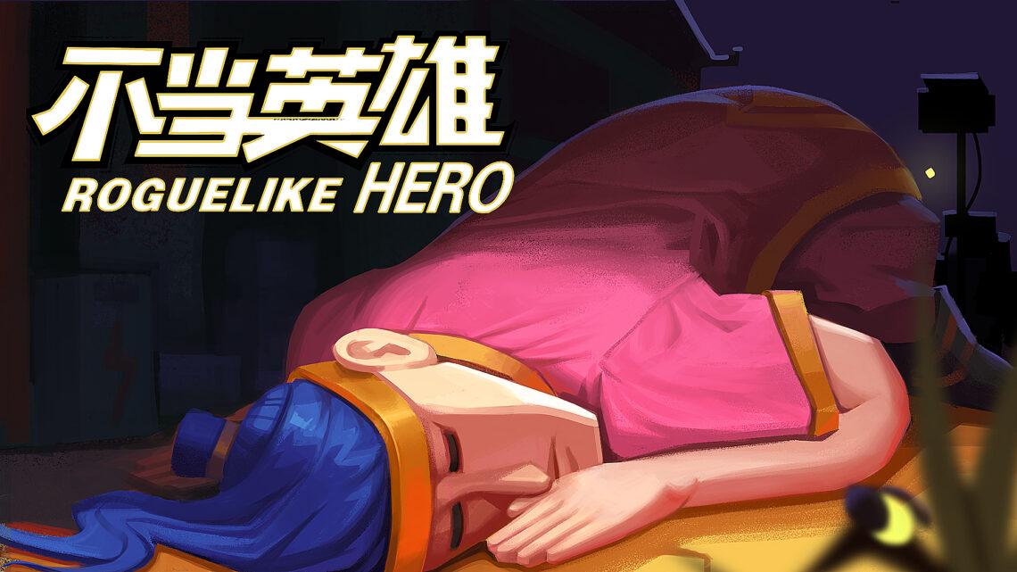 """""""Roguelike Hero"""": acción y comedia en un mismo trailer"""