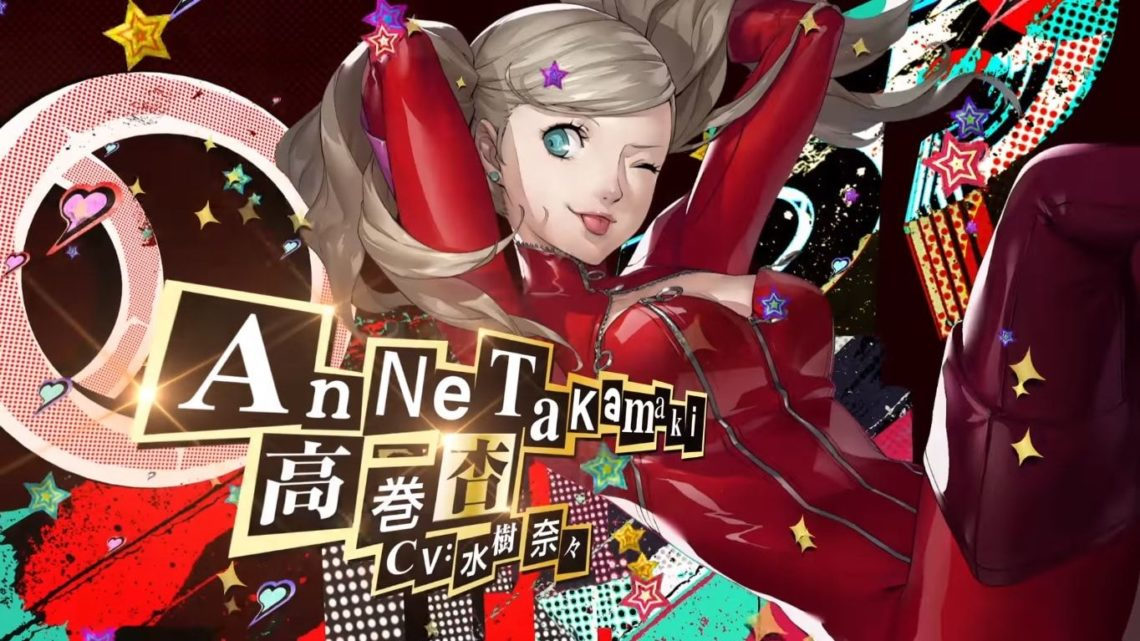 Nuevo tráiler de Ann Takamaki en «Persona 5 The Royal»