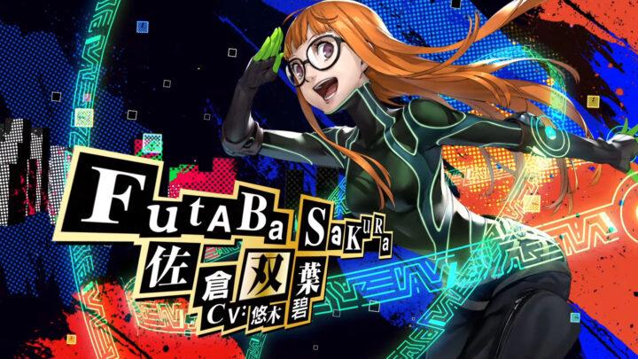 Te contamos todo sobre el nuevo tráiler de Futaba Sakura en Persona 5 The Royal