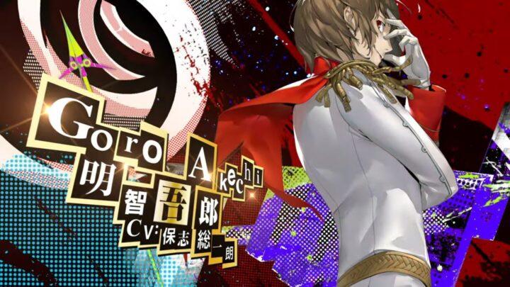 Atlus presenta nuevo tráiler, imágenes y al personaje Goro Akechi para «Persona 5 The Royal»