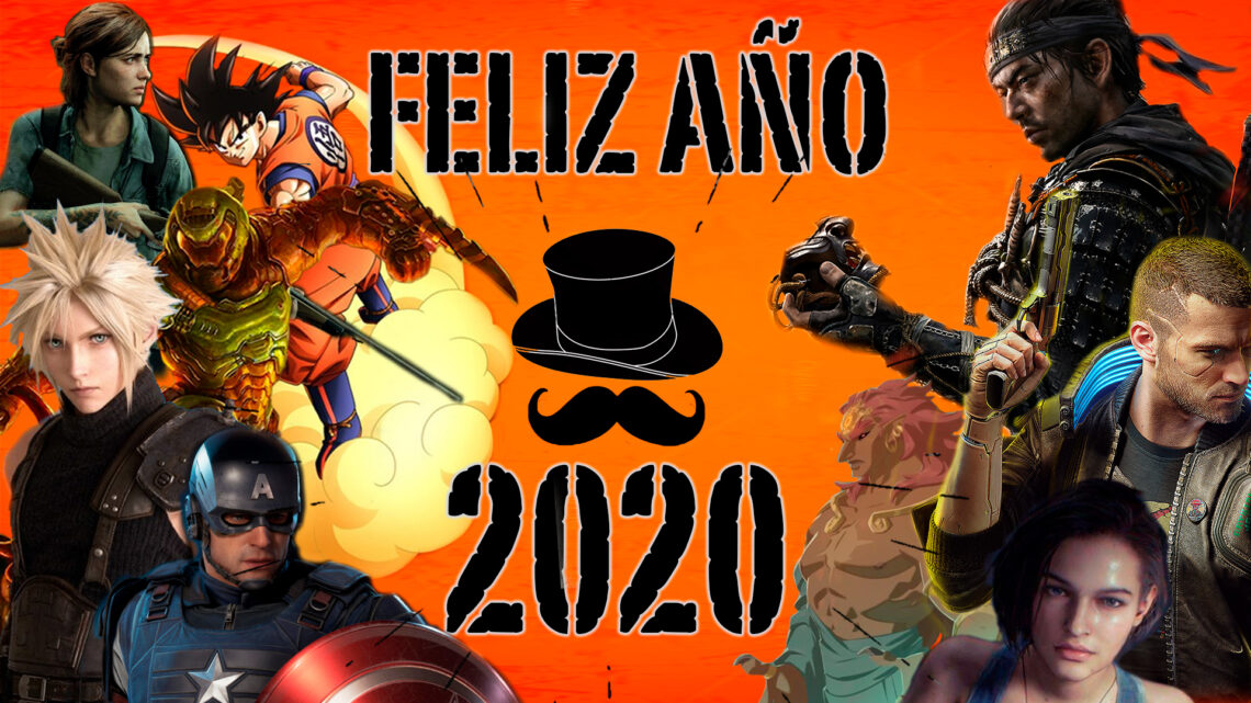 ¡Feliz Año 2020! Repasamos los juegos más esperados para este nuevo año